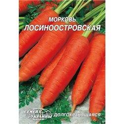Семена моркови Лосиноостровская пакет-гигант