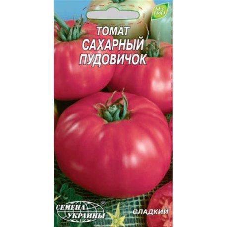 Насіння томату цукровий пудовичок