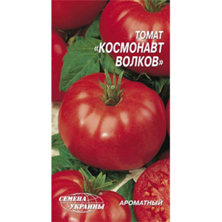 Насіння томату Космонавт Волков