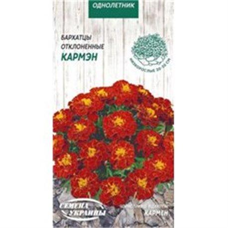 Семена бархатцев отклоненные Кармэн