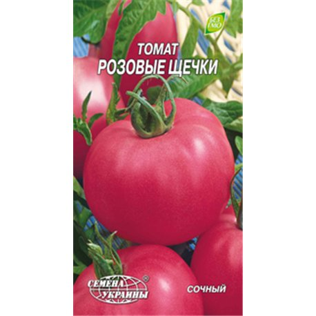 Насіння томату Рожеві щічки