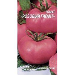 Насіння томату Рожевий гігант