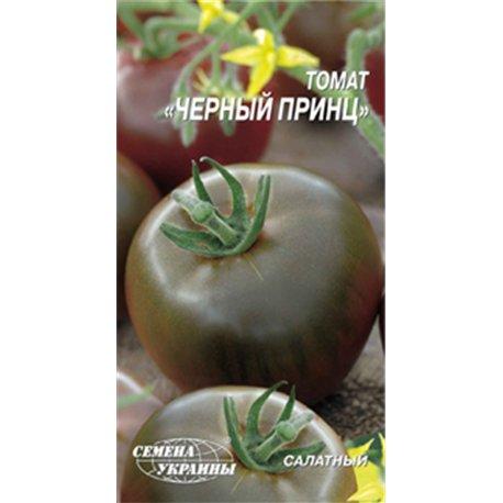 Насіння томату Чорний принц