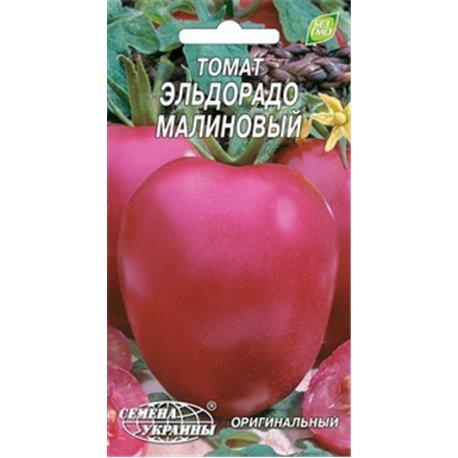 Семена томата Эльдорадо малиновый