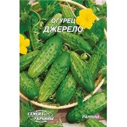 Семена огурца Джерело пакет-гигант
