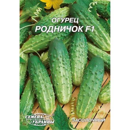 Семена огурца Родничок пакет-гигант