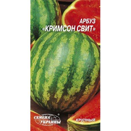 Семена арбуза Кримсон Свит