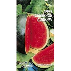 Семена арбуза Северное сияние