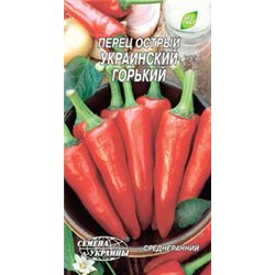 Семена перца острого Украинский горький