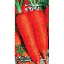 Семена моркови Аленка