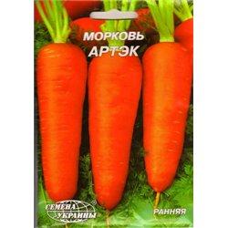 Семена моркови Артек пакет-гигант