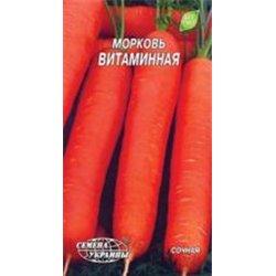 Насіння моркви Вітамінна