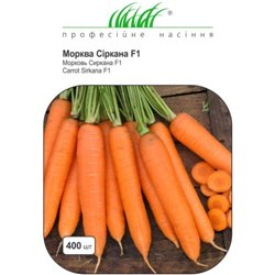 Семена моркови Сиркана F1