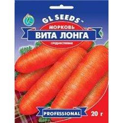 Семена моркови Вита Лонга пакет-гигант