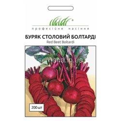 Семена свеклы столовой Болтарди