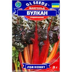 Семена свеклы листовой Мангольд Вулкан красный