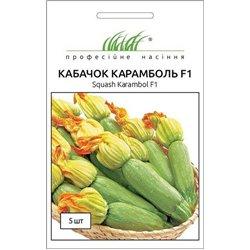 Семена кабачка Карамболь F1