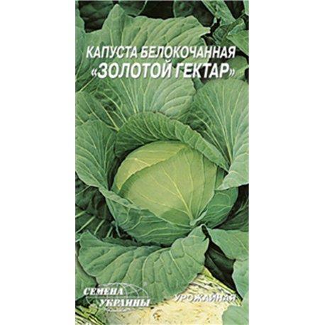 Семена капусты белокочанной Золотой гектар