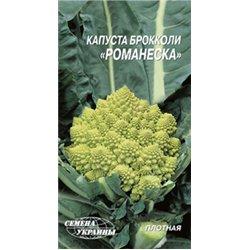 Семена капусты брокколи Романеска