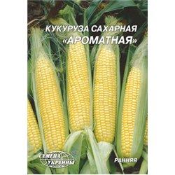Семена кукурузы сахарной Ароматная