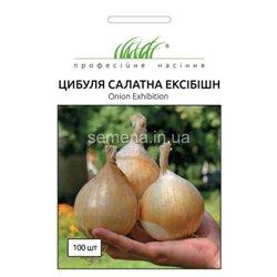 Насіння цибулі салатної Ексібішен