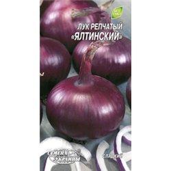 Семена лука репчатого Ялтинский