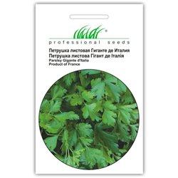 Семена петрушки листовая Гиганте де Италия
