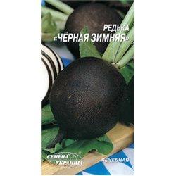 Семена редьки Черная зимняя