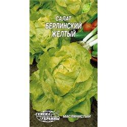 Насіння салату Берлінський жовтий
