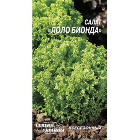 Насіння салату Лоло Біонда