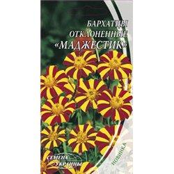 Семена бархатцев отклоненные Маджестик