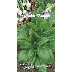 Семена шпината Красень Полесья