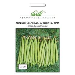 Семена фасоли Палома