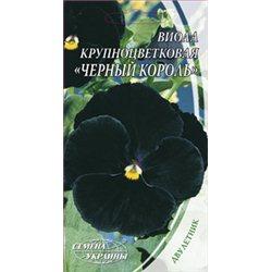 Семена виолы Черный король
