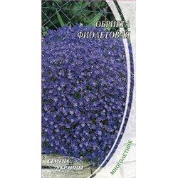 Семена обриеты фиолетовой