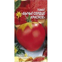 Насіння томату Волове серце червоне