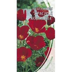 Семена эшшольции Красная королева