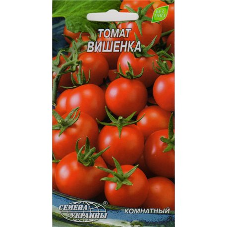 Семена томата Вишенка