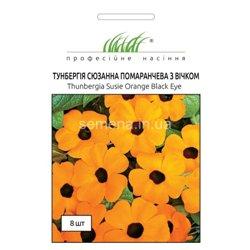 Семена тунбергии Сюзанна оранжевой с глазком