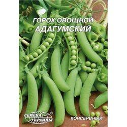 Насіння гороху овочевого Адагумський