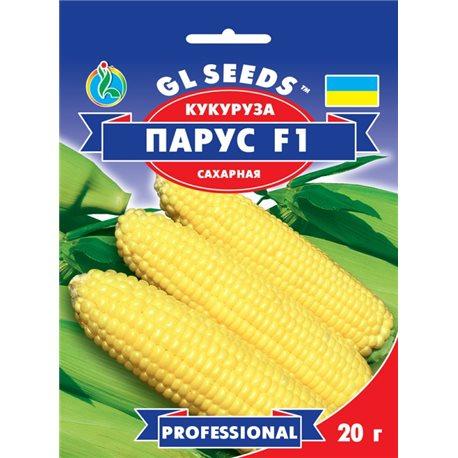 Насіння кукурудзи цукрової Парус F1
