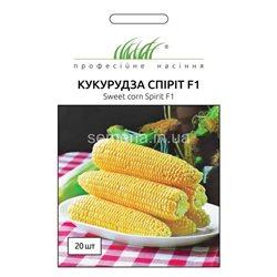 Насіння кукурудзи цукрової Спіріт F1