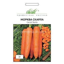 Семена моркови Скарла