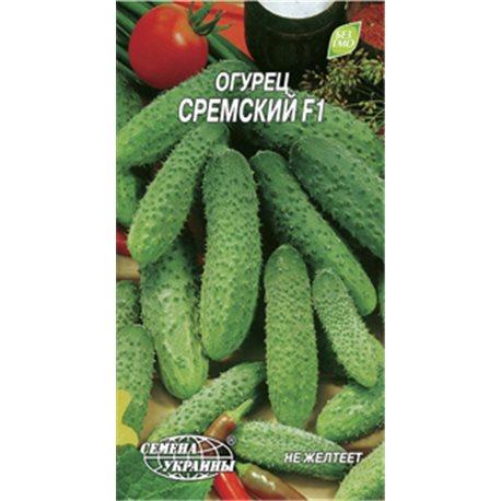 Семена огурца Сремский F1