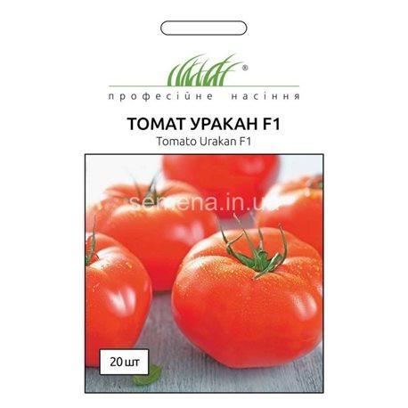 Насіння томату Уракан F1