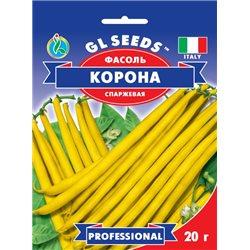 Семена фасоли спаржевой Корона желтая