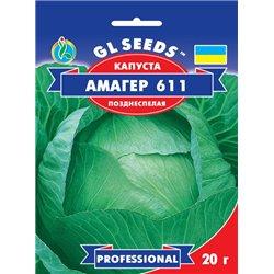 Семена капусты белокочанной Алмагер 611 пакет гигант