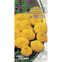 Семена бархатцев низкорослых Лемон