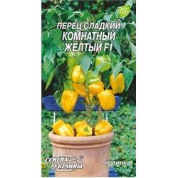 Семена перца сладкого Комнатный жёлтый F1