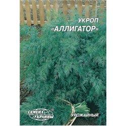 Семена укропа Аллигатор пакет-гигант